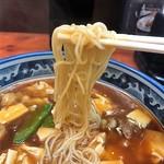 中嘉屋食堂 麺飯甜 - 麺は細麺