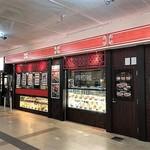 中嘉屋食堂 麺飯甜 - 仙台駅1階(北側)