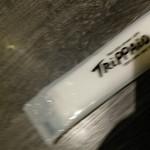 torippaio -
