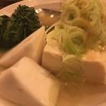 酒ト飯 イイダ - おでん(豆腐・ハンペン・春菊)!