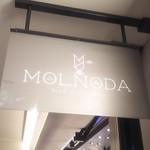 モルノダ -