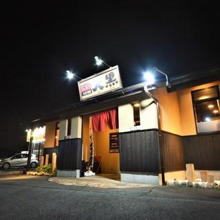 2018年秋、焼肉エリア尾張にオープン!