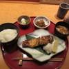 伊豆の旬 やんも - 料理写真:むつ西京漬焼 1500円