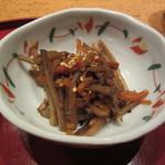 伊豆の旬 やんも - 小鉢 きんぴらごぼう