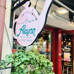95608614 - 美味しいお茶とフランス菓子のお店                       サロン・ド・テ・アルション