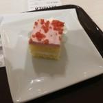 ユニバーサルキッチン - ケーキ