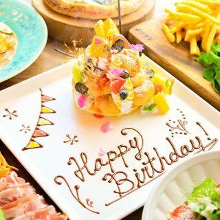 お祝いに★メッセージ付デザート盛合せプレゼント♪