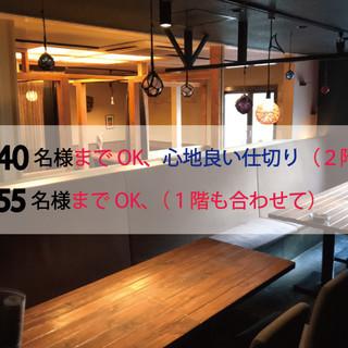 2階席はテーブル席、個室席、貸切も承っております。