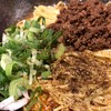 汁なし担々麺 階杉 - 料理写真: