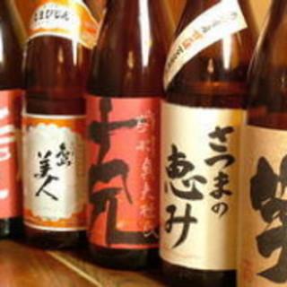 【焼酎・地酒のラインナップも豊富!】
