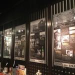 郷酒 鳥海一献 - 壁には各銘柄の詳しい説明