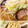 麺屋 カミカゼ - 料理写真:小ラーメン(ニンニク、背脂マシ)+辛いの