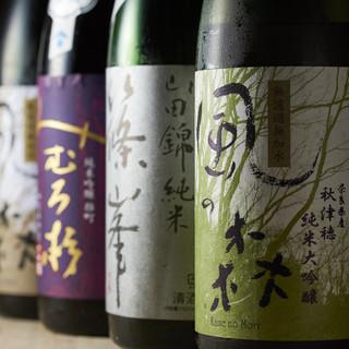 清酒発祥の地、奈良の地酒を奈良の食材とともに楽しむ