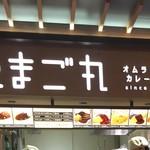 たまご丸 - たまご丸 (´∀`)/