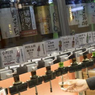 980円で日本酒8種類も入った飲み放題が楽しめます!