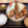 三軒家 - 料理写真:いろいろ定食