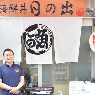 田中田より独立お客様のこんなのあったらを実現し続けるオーナー