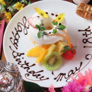 ●誕生日・記念日にはとっておきのサプライズサービス●