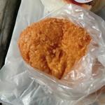 手作りパン キムラヤベーカリー - 手作りカレーパン