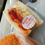 手作りパン キムラヤベーカリー - 一口カツサンド