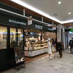 PAUL - PAUL NEWoMan新宿店