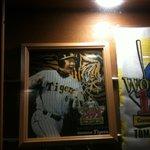 9563304 - もちろん店内は、アニキ金本一色。