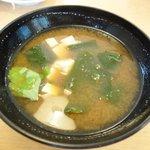 味寿し - 4.味噌汁(豆腐とわかめ)