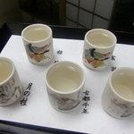 9563806 - 京都のほろ酔い地酒セット