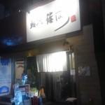 95630691 - 店頭