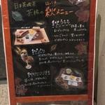 日本茶喫茶 茶縁 -