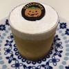 和・洋菓子舗 日影茶屋 - 料理写真:かぼちゃプリン 454円