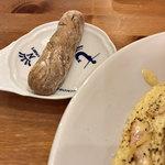 ア ビヤント  - いちじくとくるみのパン