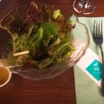 フランス食堂44区 -