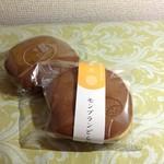 横浜元町 香炉庵 - 黒糖どら焼きとモンブランどら焼きを購入。