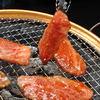 炭火焼肉ふじ田 - 料理写真:備長炭で美味しく召し上がれます