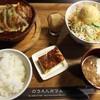 のうえんカフェ - 料理写真:ロールキャベツグラタンセット
