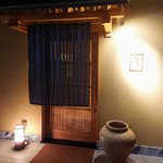 95642836 -  御料理古川さん外観、マンションの1階