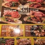 MEAT&WINE ワインホールグラマー - お肉メニュー