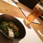 金沢おでんと日本海料理 加賀の屋 - 先付けとプレモル