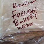 フランスベ-カリー - フランスパン
