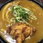 極楽うどん Ah-麺 - 基本の「カレーうどん」鶏天1個載せ
