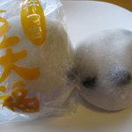菓子園 中野屋 - 豆大福100円(税別)
