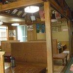 レストラン岬 - 小上がり席
