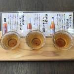 おおいた温泉座 - 梅酒利き酒セット¥600