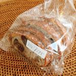 ブーランジェリー ボネダンヌ - パンオフィグは小分けの小袋で購入。