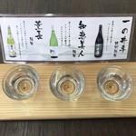 おおいた温泉座 - 日本酒利き酒セット¥500