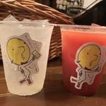 蜆楽檸檬 - トマト酎ハイと広島県産グリーンレモン酎ハイ