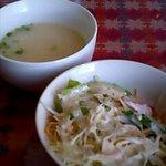 9567975 - セットのサラダとスープ