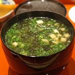 松見坂 小林 - 味噌汁