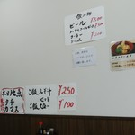 一食堂 -